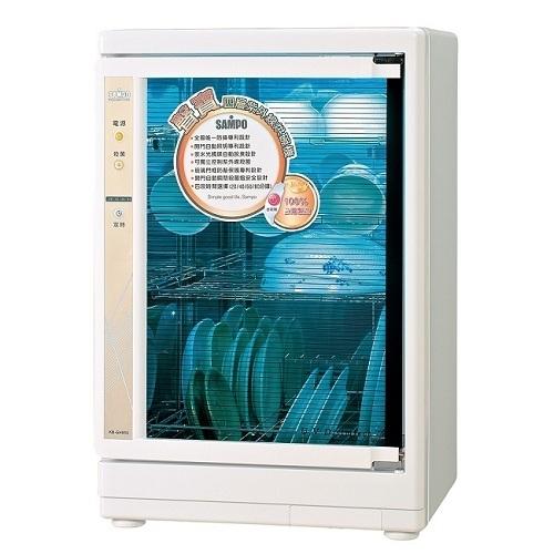 (((福利電器))) SAMPO 聲寶 四層 光觸媒 紫外線 殺菌 烘碗機 KB-GH85U 福利品 85公升大容量
