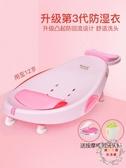兒童洗頭躺椅加大號厚可折疊1-10歲小孩寶寶洗頭椅床神器 JY【限時八折】