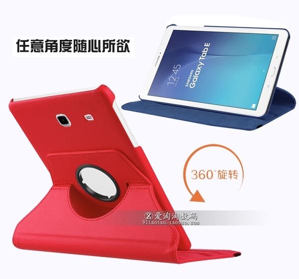 King*Shop~三星Galaxy Tab E SM-T560 9.6寸平板保護套 T561皮套旋轉保護殼