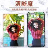 小米6訂製手機殼來圖照片定做小米6E個性創意自定義相片私人制作