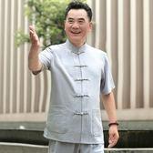 爸爸唐裝男短袖套裝爺爺夏季衣服老人夏裝中老年人中年中國風男裝 居享優品