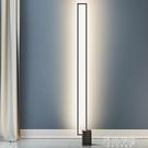落地燈 客廳落地燈LED北歐極簡臥室宜家溫馨書房個性創意簡約現代護眼立式台燈 MKS阿薩布魯
