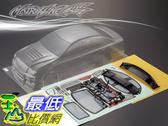 [9玉山最低比價網] 1/10 競速漂移改裝車殼 PC透明碳纖車殼 豐田皇冠 CROWN 195mm