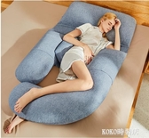 孕婦枕頭護腰側睡枕側臥靠枕孕期u型睡枕托腹神器g頭睡覺睡墊抱枕 ATF KOKO時裝店
