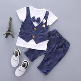 618好康鉅惠夏季男嬰兒衣服男寶寶西裝夏裝套裝韓版潮