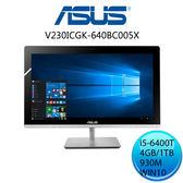 ASUS華碩   V230ICGK-640BC005X  Vivo AiO電腦