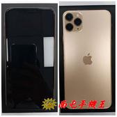 =南屯手機王= Apple iPhone i11 pro max 64G 金色 中古機 宅配免運費