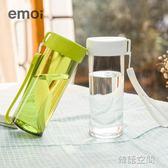 基本生活水杯塑料便攜簡約防漏隨手杯耐摔學生杯子女創意潮流 韓語空間