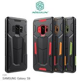 NILLKIN SAMSUNG Galaxy S9 / S9+ 悍將 II 保護套 軟硬雙材質 防摔 全包邊