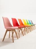 北歐輕奢家用餐椅靠背現代簡約休閒塑料化妝實木洽談書桌網紅椅子 LX 韓國時尚週