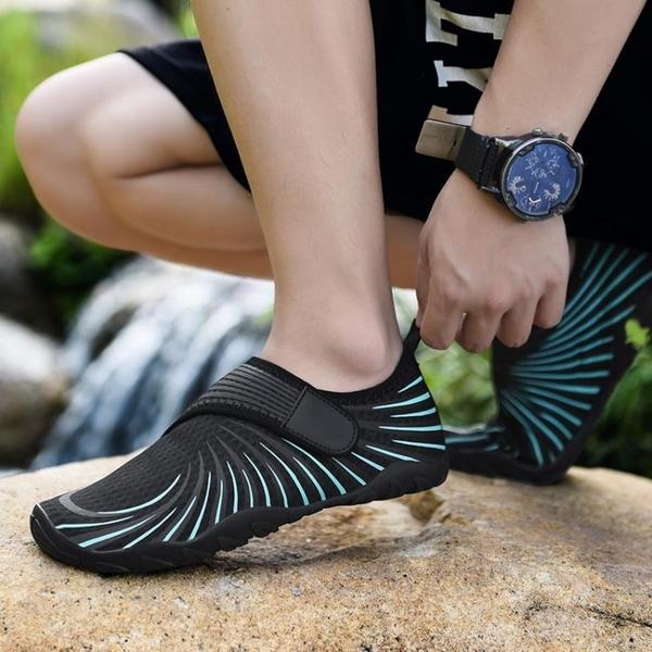 新款男士沙灘鞋健身跑步鞋防滑速幹戶外釣魚游泳涉水溯溪鞋五指鞋 第一印象