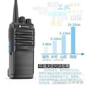 摩托羅拉對講機GP988大功率50無線電器公里救援工地戶外手持臺 生活樂事館