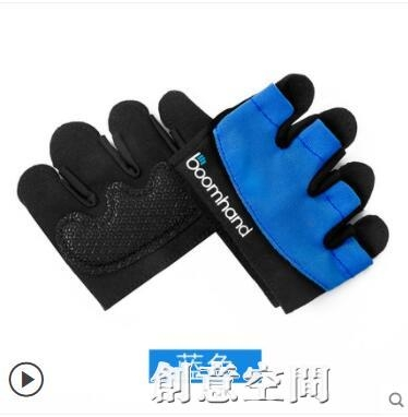 四指健身手套男動感單車女運動半指訓練引體向上護掌單杠防滑護腕 創意新品