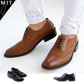 男款 歐美牛津雕花 MIT手工真皮鞋 牛津鞋 紳士鞋 尖頭鞋  59鞋廊