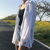 EASON SHOP(GU7448)百搭純色輕透薄款前排釦單口袋襯衫領長袖防曬衫女上衣服寬鬆長版開衫空調衫外套