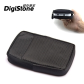 【免運費】DigiStone 3C多功能防震/防水軟布收納包(適2.5吋硬碟/行動電源/3C產品)-黑色x1P