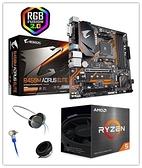 (5600X組合包)AMD R5 5600X + 技嘉 B450M AORUS ELITE + 技嘉 FLY 輕量化頭戴式耳機