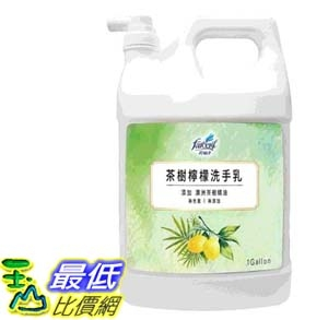 [COSCO代購] W126987 花仙子茶樹檸檬洗手乳 3.8公升