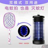 電蚊拍炬能達鋰電池電蚊拍充電式USB大號三層網面滅電蚊子拍驅蚊蒼蠅拍 數碼人生