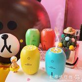 創意可愛卡通迷你USB便攜靜音檸檬萌 車載桌面家用清新空氣加濕器  歐韓流行館