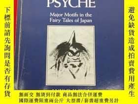 二手書博民逛書店THE罕見JAPANESE PSYCHE Major Motif