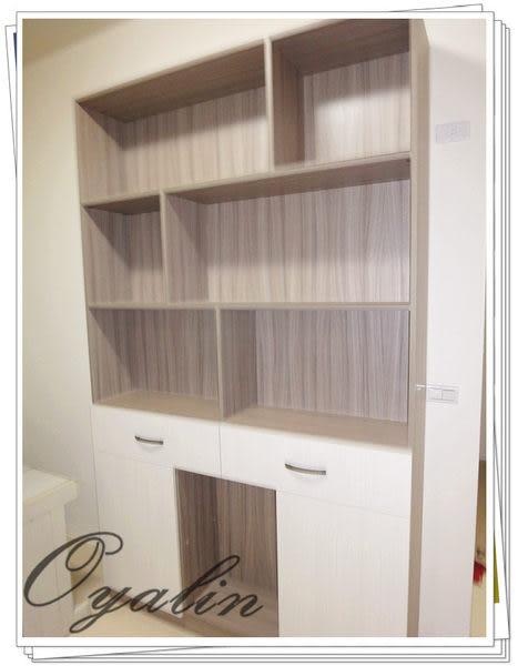 【歐雅系統家具】系統櫃 梯形開放~系統書櫃 系統展示櫃 系統收納櫃 系統櫃工廠