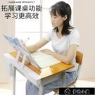 閱讀架 中學生看書支架智能桌夾多功能桌面閱讀架讀書架教室用課桌神