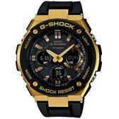CASIO卡西歐G-SHOCK G-STEEL系列絕對強悍太陽能運動錶    GST-S100G-1A