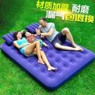 吉龍【免費送氣泵氣枕】雙人家用充氣床氣墊床單人充氣床墊午休床 快速出貨