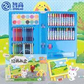 兒童繪畫套裝禮盒畫畫工具小學生水彩筆畫筆美術學習用品禮物 沸點奇跡