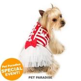 【PET PARADISE 寵物精品】Pretty Boutique 紅白條紋澎澎裙 (3S/DSS) 寵物用品 寵物衣服《SALE》