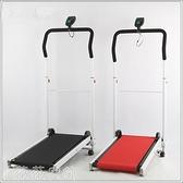跑步機 小型家用機械走步機 迷你機械跑步機 不插電可折疊跑步機室內 薇薇MKS