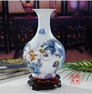 景德鎮陶瓷花瓶  彩龍戲珠花瓶...