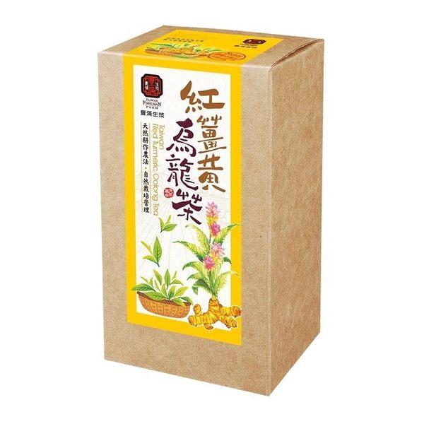 豐滿生技 紅薑黃烏龍茶 3.5gx10入/盒