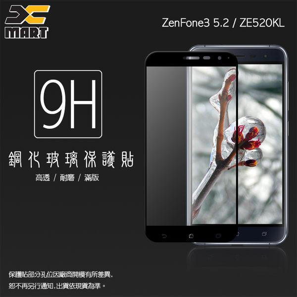▽Xmart ASUS ZenFone 3 ZE520KL Z017DA 5.2吋 滿版 鋼化玻璃保護貼/強化保護貼/9H硬度/高透保護貼