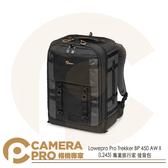 ◎相機專家◎ Lowepro Pro Trekker BP 450 AW II (L243) 專業旅行家 後背包 公司貨