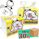 《限宅配1箱》【邦尼熊】連續抽取式餐巾紙...