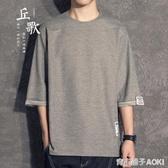 日系中袖短袖t恤潮流7七分袖衣服潮流港風透氣寬鬆5五分袖半袖男 青木鋪子