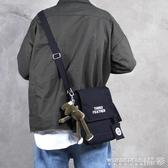 帆布包男生小挎包韓版百搭側背包女休閒簡約斜背包帆布背包學生日系包包 免運
