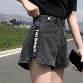 短褲 牛仔短褲女夏寬鬆新款闊腿超火薄款直筒高腰顯瘦闊腿褲子 街頭