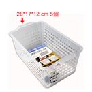 【收納大師】多功能組合式收納盒 5入組-組合11