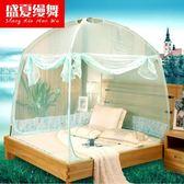 蒙古包蚊帳三開門1.2單人學生宿舍1.5米拉鏈支架1.8m床雙人家用 igo