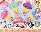 Smooshy Mushy 軟軟寵物精靈 S3 第三彈 驚喜甜筒罐 (款式隨機出貨) TOYeGO 玩具e哥