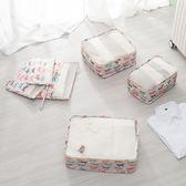 ✭慢思行✭【E77-1】旅行印花收納六件套 收納包 衣褲 分裝袋 內衣 整理袋 旅遊必備