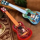 吉他 兒童玩具女孩彈奏樂器玩具尤克里里古風大號吉他音樂寶寶生日禮物