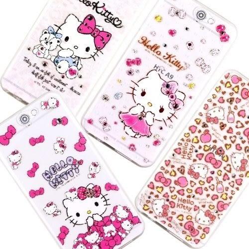 5吋 HTC ONE A9/A9U 手機套 Hello Kitty 施華洛世奇 鑽殼 鑲鑽/水鑽/保護殼/保護套/手機殼/TPU軟殼