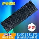 ACER 全新 繁體中文 鍵盤 E1-571 TM7740 TM7740Z TM7740G TM7740ZG TM5744Z TM8531 TM8571 8571G TM8572