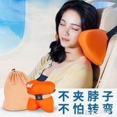 新汽車飛機旅行U型枕頭頸椎護頸枕高鐵休息睡覺神器U形枕脖子男女 溫暖享家