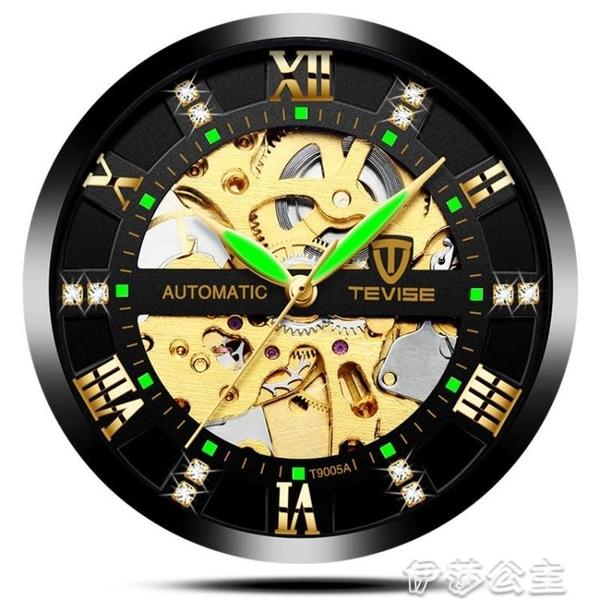 手錶 瑞士TEVISE手錶手錶男抖音爆款時尚機械手錶鏤空防水自動手錶