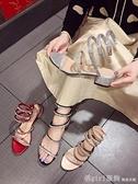 中跟鞋 2020新款網紅同款蛇形纏繞涼鞋女夏粗跟中跟羅馬綁帶高跟鞋百搭 開春特惠
